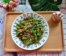 #爽口凉菜,开胃一夏!#夏日开胃小菜-小米椒蒜泥拌毛豆的做法