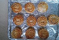 中秋月饼之豆沙月饼的做法