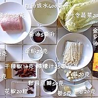 让水煮肉特别香的三个诀窍的做法图解1