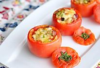 普罗旺斯焗番茄#美的烤箱菜谱#的做法