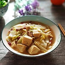 #快手又营养,我家的冬日必备菜品#娃娃菜炖冻豆腐