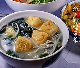 #换着花样吃早餐#懒人汤之简简单单油豆腐裙带菜味增汤的做法