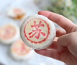 苏式奶黄流心月饼的做法