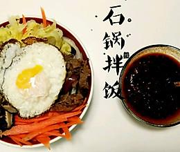 石锅拌饭〈附拌饭酱调法〉的做法