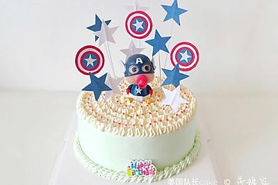 美国队长蛋糕