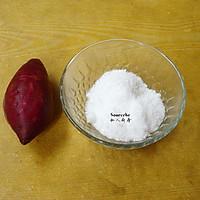 紫薯凉粉#回到家香味(粤)#的做法图解1