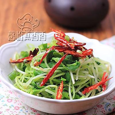 减肥小菜---炝拌黑豆苗