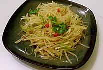 酸辣炝拌土豆丝的做法