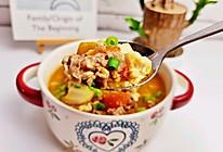 天冷汤暖人,给家人煮个汤-番茄豆腐肥羊汤,开胃补钙又浓郁鲜美的做法