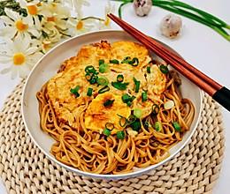 #下饭红烧菜#火遍全网的荷包蛋焖面—荞麦面版的做法