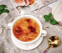 #换着花样吃早餐#养颜润肺汤(蔓越莓桃胶银耳雪梨汤)的做法