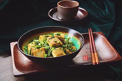 茴香老豆腐
