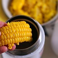 奶香玉米汁的做法图解2