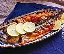 盐烤青花鱼|皮脆多汁的做法