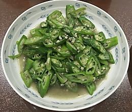 青椒炒秋葵的做法