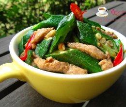 """""""植物伟哥""""的营养保健菜--肉丝炒黄秋葵的做法"""