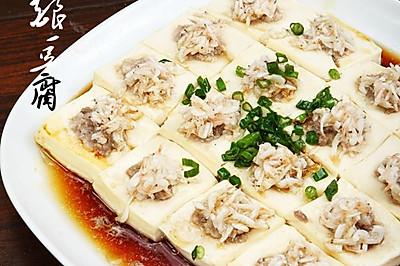 菜男虾米酿豆腐