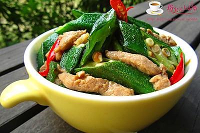 """""""植物伟哥""""的营养保健菜--肉丝炒黄秋葵"""