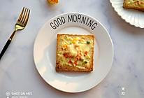 #10分钟早餐大挑战#鲜虾吐司披萨的做法