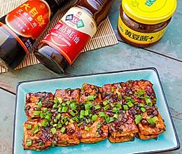 #味达美名厨福气汁,新春添口福#黄豆酱豆腐的做法