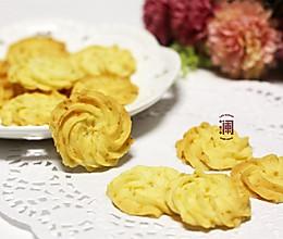 香橙曲奇(澜独家配方)最爱那口清香的做法