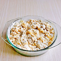 #夏日撩人滋味#三角喜饼的做法图解5