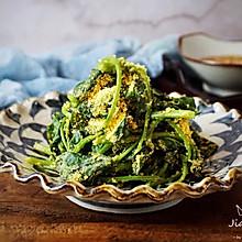 #520,美食撩动TA的心!#夏季瘦身玉米面蒸红薯叶