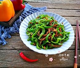 #花10分钟,做一道菜!#青椒肉丝的做法