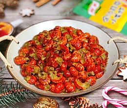 #家乐小龙虾季火热来袭#简单几步教你做超好吃的吮指蒜蓉龙虾尾的做法