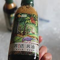 #菁选酱油试用之圆白菜炒粉丝的做法图解1