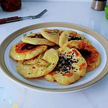 黑椒奶油土豆饼