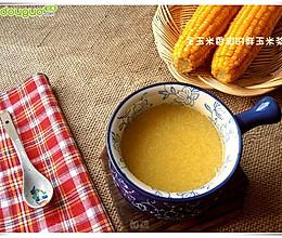 鲜玉米浆的做法