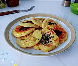 黑椒奶油土豆饼的做法