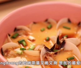 Duangduang的蛤蜊蒸蛋来啦!的做法