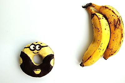 小黄人甜甜圈