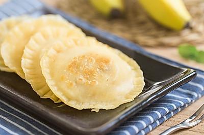 奶酪香蕉派