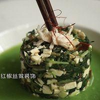 谷雨 春日野菜马兰头的做法图解9
