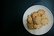 燕麦片脆饼的做法