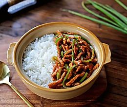 青椒肉丝盖浇饭的做法