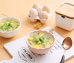 入口即化的春季汤——蚕豆蛋花汤的做法