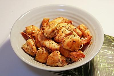 健康低卡家常菜——黑胡椒炒虾