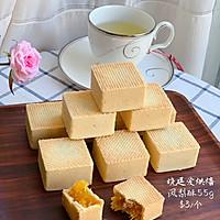 台式传统凤梨酥(吕昇达)老师的配方的做法图解23