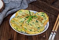 蟹味菇青菜蛋饼的做法