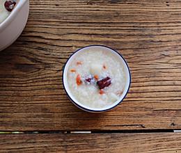 养胃健脾山药红枣枸杞粥的做法