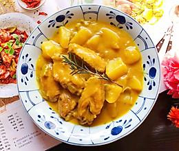 #肉食者联盟#咖喱鸡翅中的做法