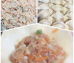 胡萝卜牛肉馅饺子的做法