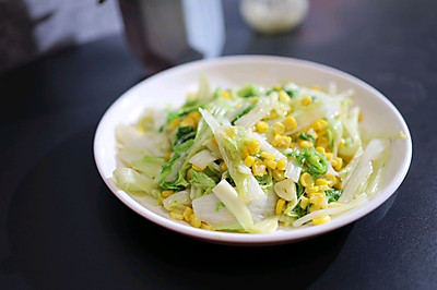 玉米炒白菜