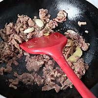 牛气冲天小炒黄牛肉的做法图解5