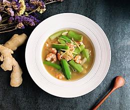 鲜虾烩丝瓜的做法