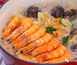 鲜虾时蔬锅 宝宝辅食食谱的做法